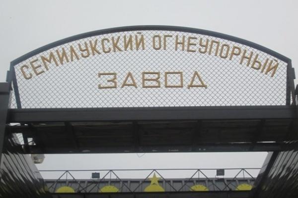 Информация о вреде огнеупорного завода под Воронежем оказалась мифом
