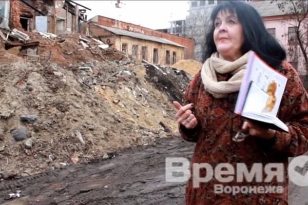 Воронежские власти решили отреставрировать дом агронома Вагнера