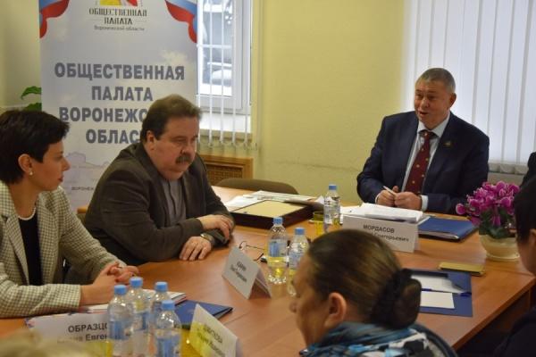 Общественная палата Воронежской области стала немного более государственной