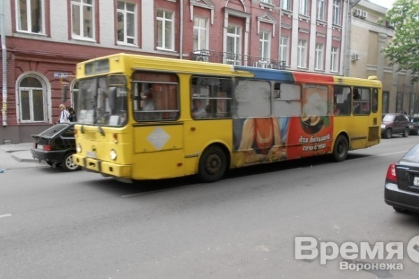 Воронежцам подарили платные автобусы вместо народных