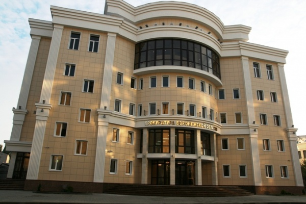 Под Воронежем появился новый прокурор