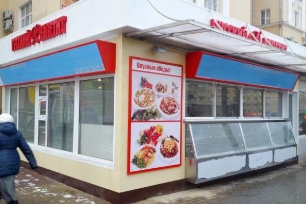 В Воронежском парке демонтируют кафе и павильоны