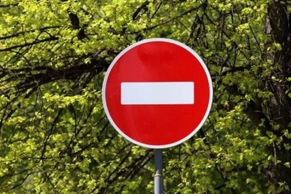В Воронеже могут запретить въезд во двор «Дома с совой»