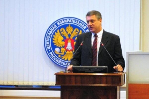Назначен новый руководитель избирательной комиссии Воронежской области
