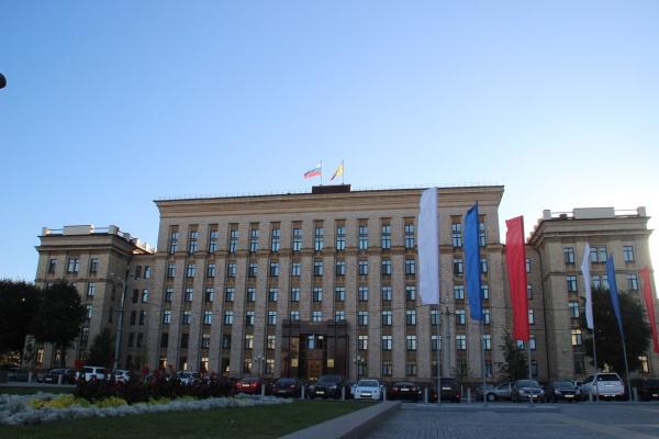 Воронежские власти задумали выбрать лучших управленцев региона
