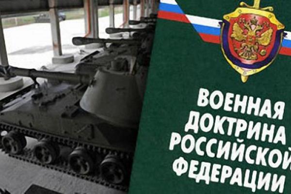 Воронежский губернатор может стать главным по обороне