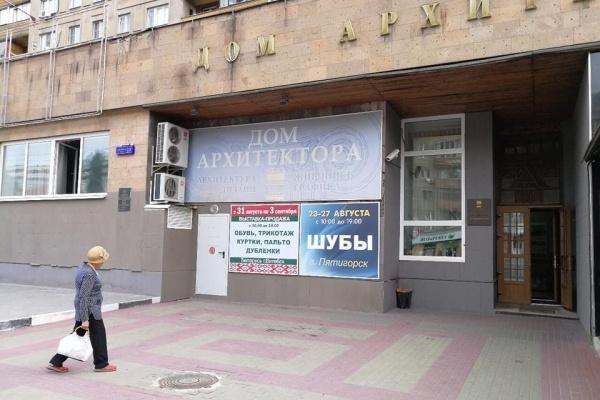 На окраине Воронежа появится элитный коттеджный посёлок
