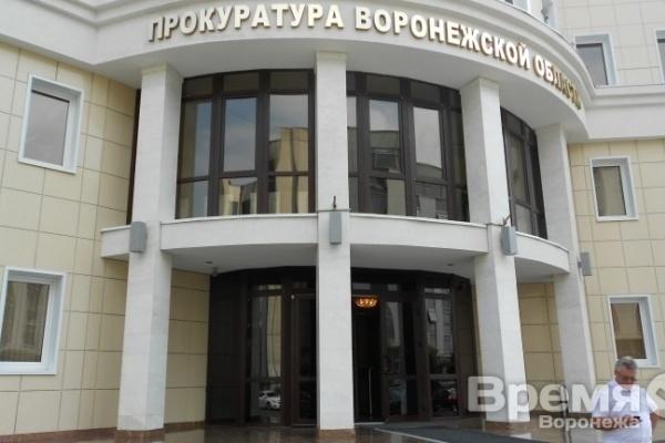 Воронежским предпринимателям мешают развиваться цены и налоги