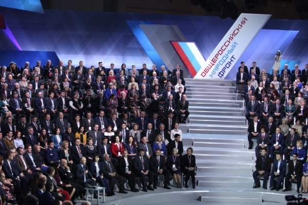 Воронежцы начали путать ОНФ с действующей властью