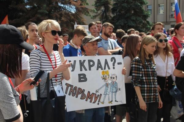 Воронежская оппозиция заявила о митинге против пенсионной реформы