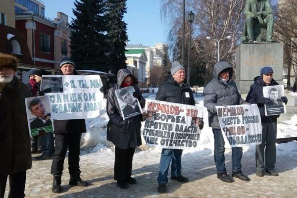 Ксения Собчак временно защитила воронежских оппозиционеров