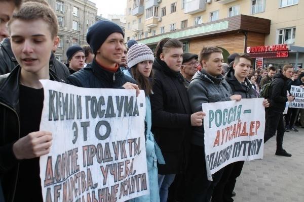 Воронежцы одобрили участие молодёжи в митингах