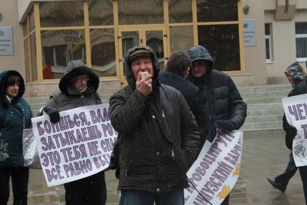 Воронеж вошел в список городов с самыми пафосными митингами
