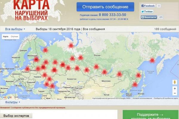 В Воронеже могут возбудить еще одно уголовное дело по нарушениям на выборах