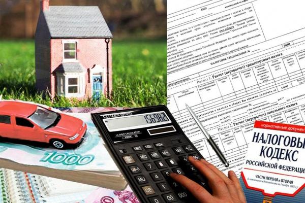 Воронежцев ожидают новые налоги на недвижимость