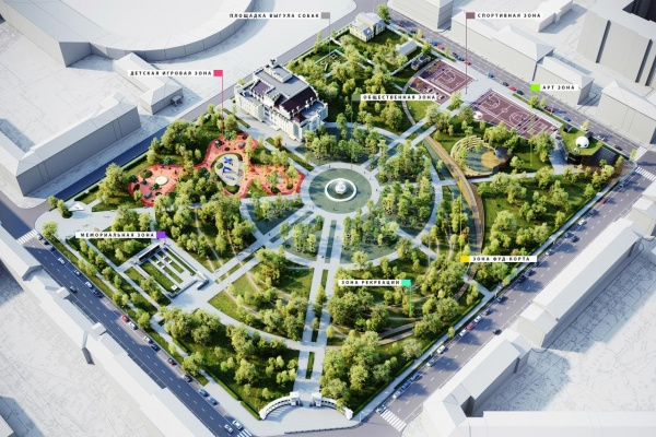 Новую концепцию воронежского парка «Орленок» воплотят в проект за 4 млн рублей