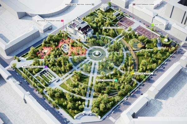 В Воронеже объявили повторные торги на разработку новой концепции парка «Орленок»