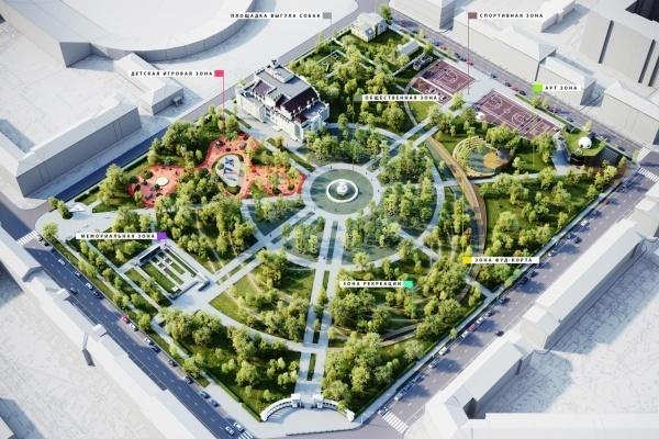 Воронежская компания разработает новую концепцию парка «Орленок» за 4 млн рублей
