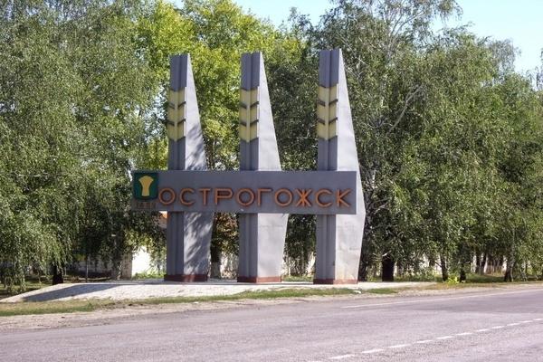 Компания из Воронежской области благоустроит площадь Ленина в Острогожске за 43 млн рублей
