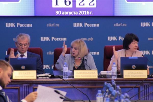 Воронежцы опять начали расхватывать открепительные удостоверения