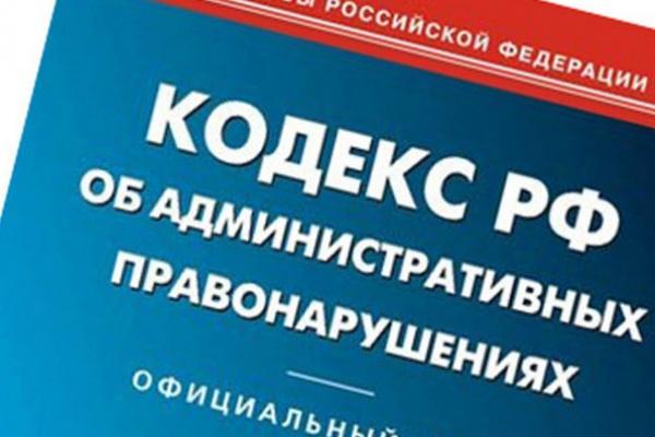 Воронежский «Коммунальщик» продолжает попадать в неприятные истории