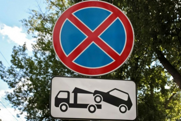 Воронежцам запретили парковаться на центральных улицах