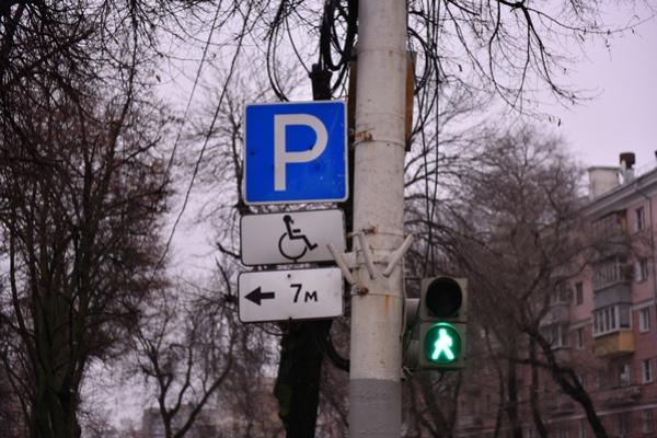 Платные парковки в Воронеже начнут работать первого апреля