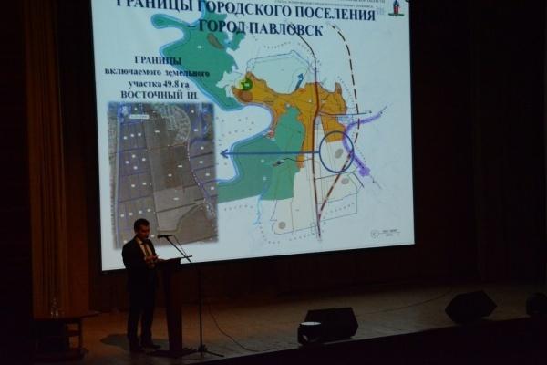 Воронежскому Павловску предписали опережающее развитие
