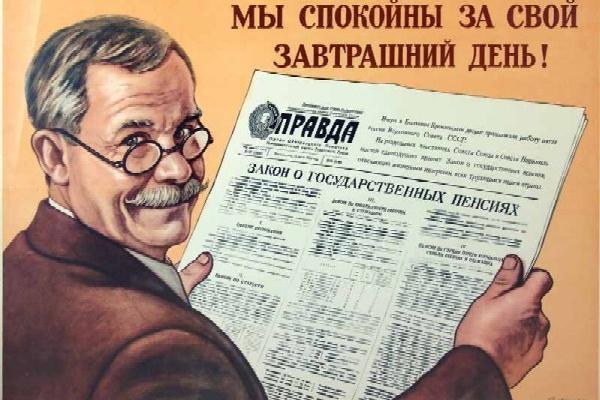 Воронежцы смогут сравнить, что дороже -  Крым  или Куршавель