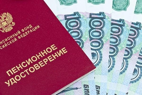 Воронежским пенсионерам раздадут по пять тысяч рублей до конца января