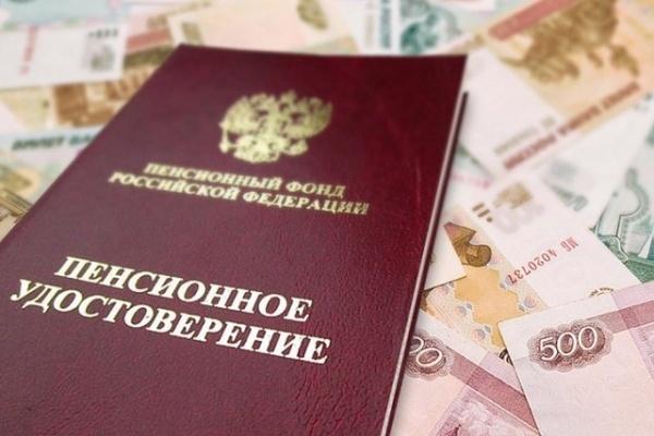 Воронежцы дождались индексации пенсий