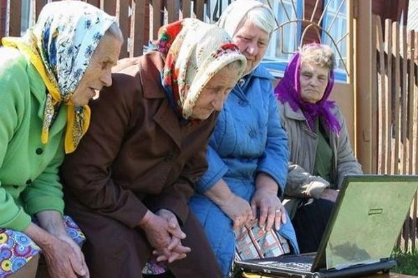 Воронежским пенсионерам увеличили минимум