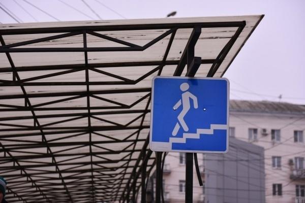Местная фирма восстановит два подземных перехода в Воронеже