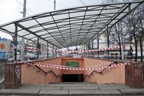 Подземный переход у воронежского цирка намерены освоить две недавно созданные фирмы