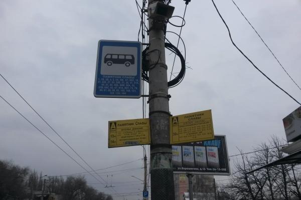 Воронежские перевозчики добились своего