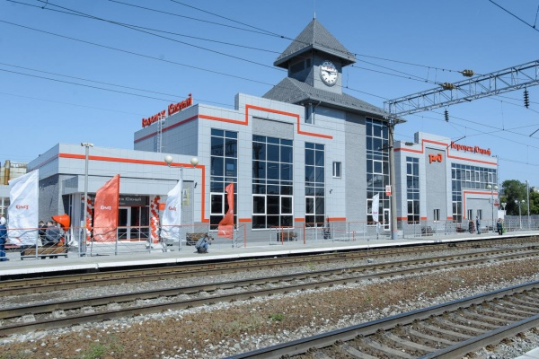 Новый железнодорожный вокзал «Воронеж Южный» обошелся в 380 млн рублей