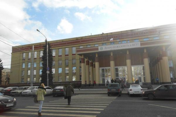 Воронежские вузы попали в список Forbes