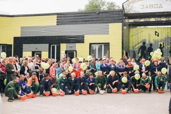 Сотрудники завода под Воронежем провели пикет в поддержку его работы