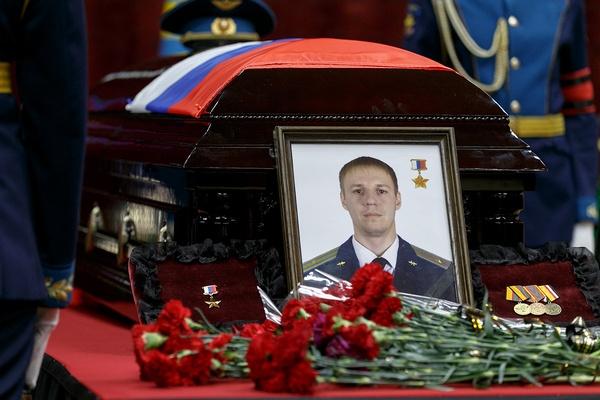 Воронеж попрощался с погибшим в Сирии летчиком