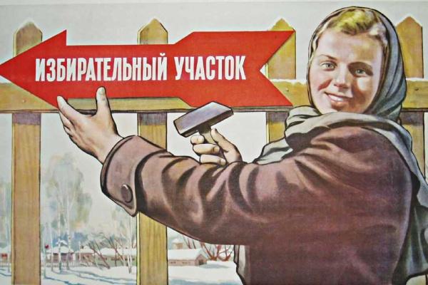 Воронежцы впервые в истории будут избирать парламент страны в сентябре