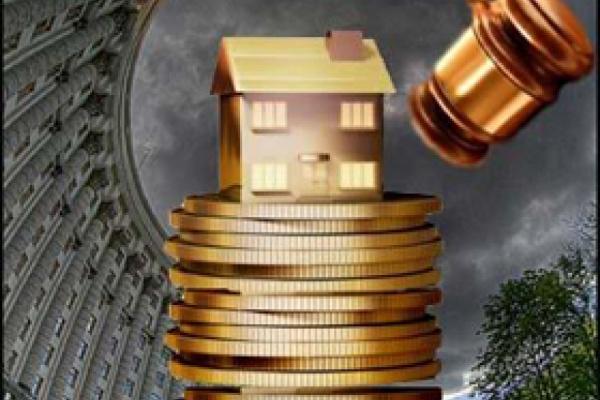 План воронежской приватизации «вырос в цене»