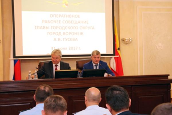 Воронеж претендует на 3,5 региональных миллиарда