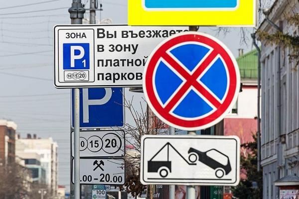 Мэрия Воронежа отказалась от идеи привлечь «частника» для организации автопарковок