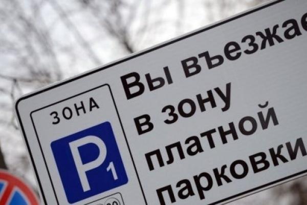 На организацию платных парковок в Воронеже претендует только белгородское ООО