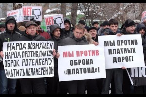 В Воронеже не будет беспощадного «антиплатоновского бунта»