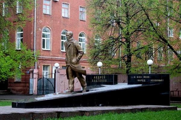 В Москве появится памятник воронежскому писателю