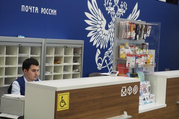 Воронежская Почта России готова принять девять новобранцев