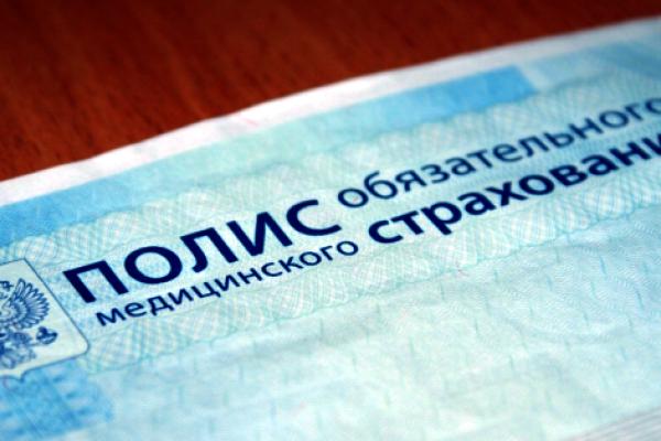 В Воронежской области могут частично отменить действие Конституции