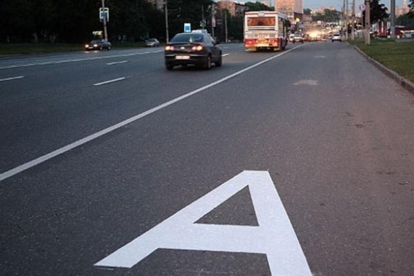 Воронежские власти отказались от идеи выделенных полос для общественного транспорта