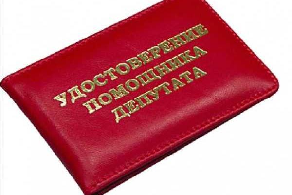 Ассистенты депутатов обойдутся государственной думе вполмиллиарда руб. вгод